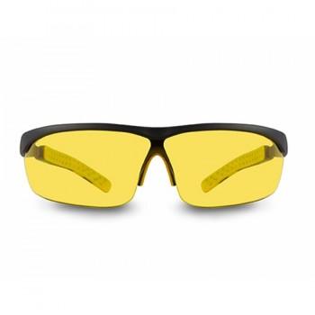 Gafas Aventur Lente Amarilla 835,04 PEGASO